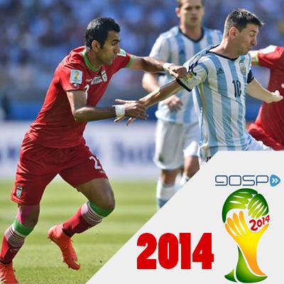 اپلیکیشن جام جهانی 90SP